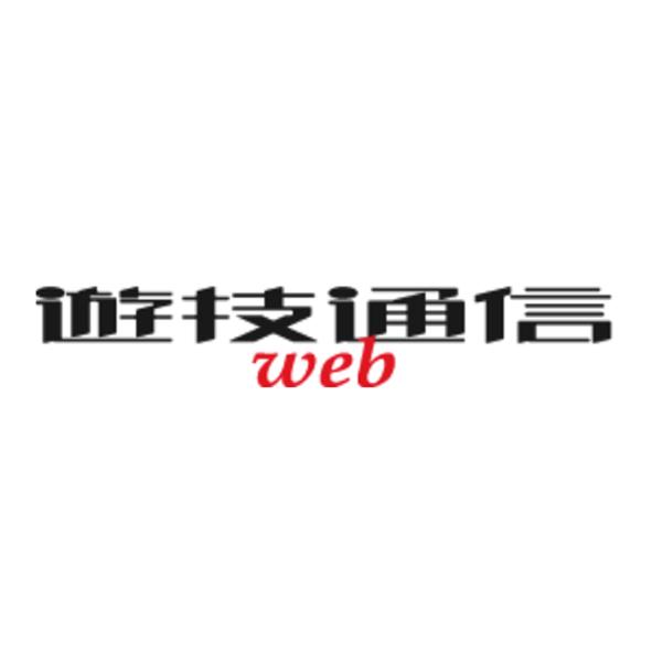 遊技通信社(遊技通信)